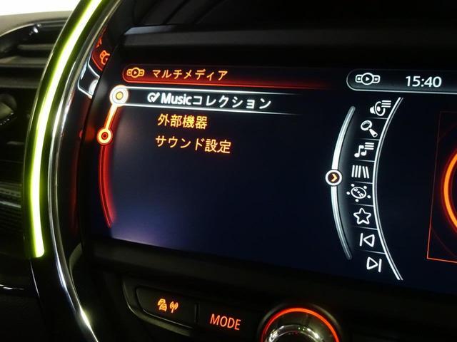 クーパーS クラブマン HDDナビ LEDライト(12枚目)