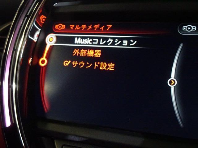ジョンクーパーワークス コンバーチブル HDDナビ(16枚目)