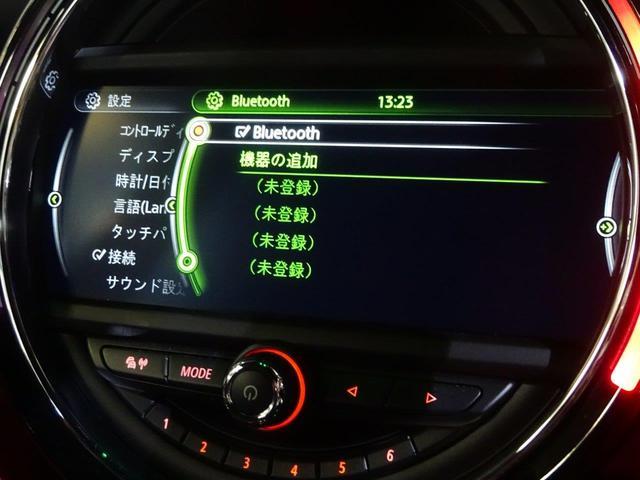 ジョンクーパーワークス コンバーチブル HDDナビ(17枚目)