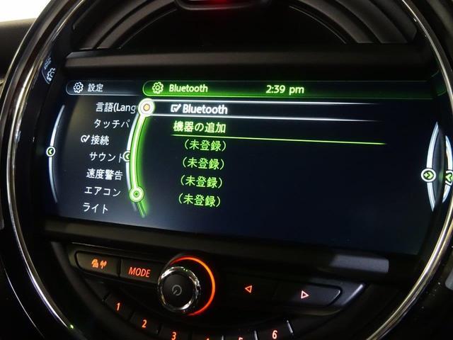クーパーD HDDナビ ペッパーPKG 衝突軽減ブレーキ(11枚目)