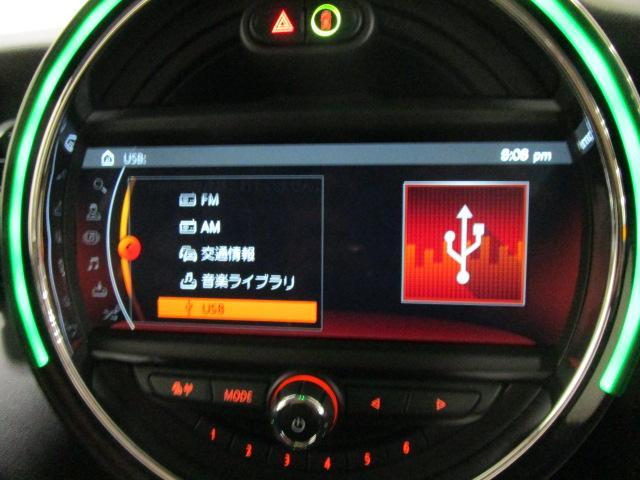 「MINI」「MINI」「コンパクトカー」「東京都」の中古車10