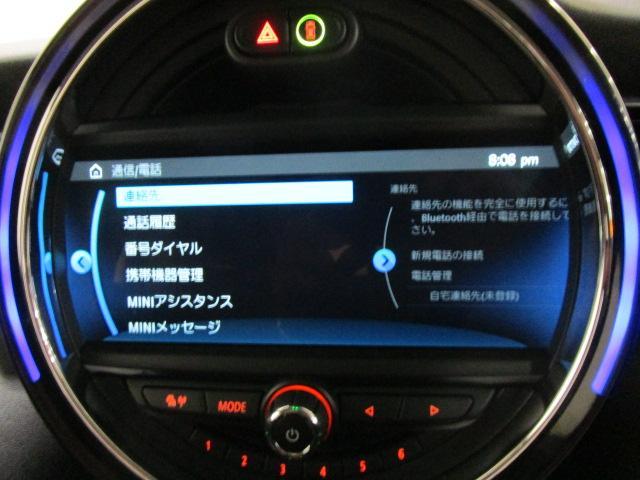 「MINI」「MINI」「コンパクトカー」「東京都」の中古車11