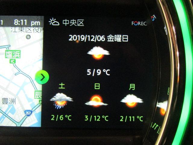 「MINI」「MINI」「コンパクトカー」「東京都」の中古車13