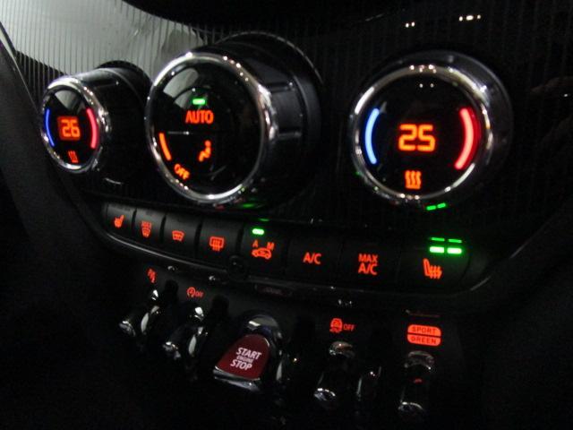 「MINI」「MINI」「SUV・クロカン」「東京都」の中古車14
