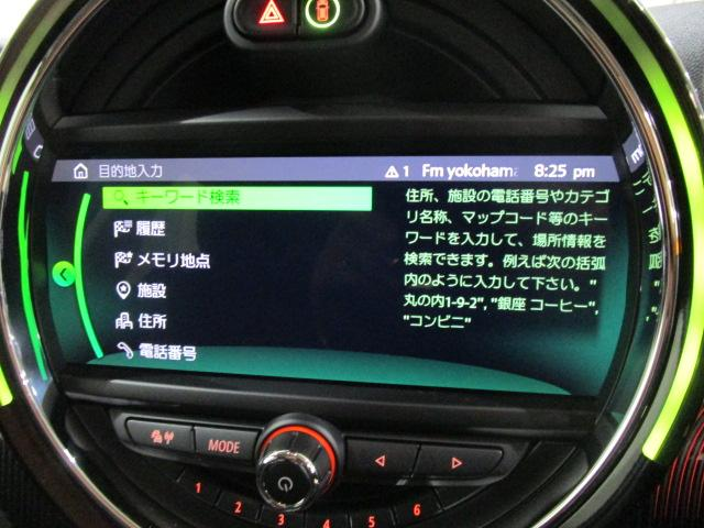 「MINI」「MINI」「SUV・クロカン」「東京都」の中古車20