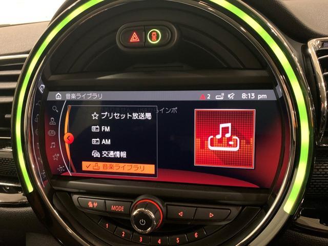 「MINI」「MINI」「ステーションワゴン」「東京都」の中古車3
