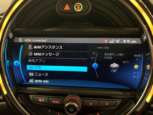 「MINI」「MINI」「ステーションワゴン」「東京都」の中古車21