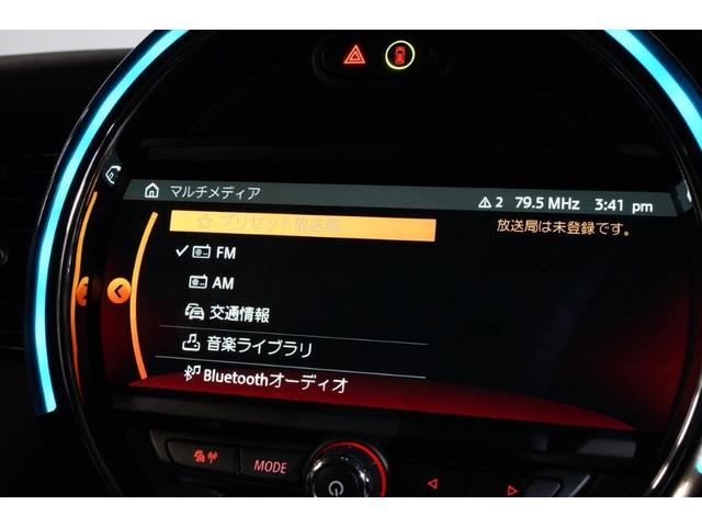 クーパーS ペッパーパッケージ インテリジェントセーフティ パーキングサポート 認定中古車(6枚目)