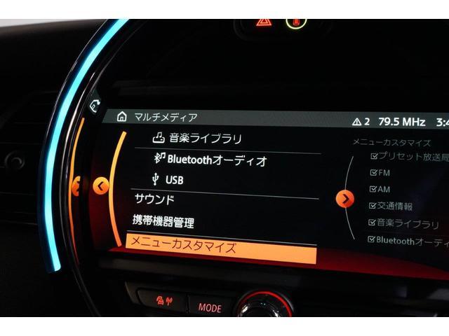 クーパーS ペッパーパッケージ インテリジェントセーフティ パーキングサポート 認定中古車(8枚目)