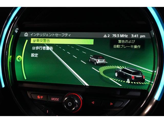 クーパーS ペッパーパッケージ インテリジェントセーフティ パーキングサポート 認定中古車(29枚目)