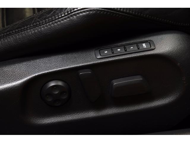V6 4モーション ナビ 地デジ 黒革 パワーシート HID(23枚目)