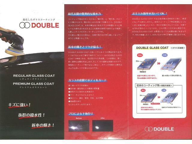 330xi ハイラインパッケージ サンルーフ レザーシート(19枚目)