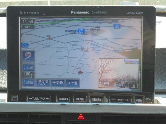 320iツーリング MスポーツPKG HDDナビ 地デジ(68枚目)
