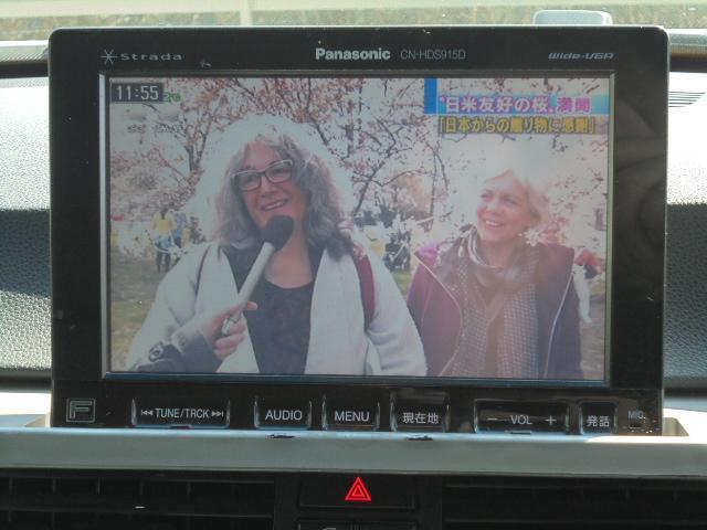 320iツーリング MスポーツPKG HDDナビ 地デジ(69枚目)