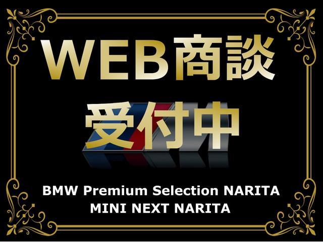 sDrive 18i Mスポーツ ナビ 黒レザー 認定中古車(3枚目)