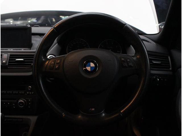 sDrive 18i Mスポーツ ナビ 黒レザー 認定中古車(10枚目)