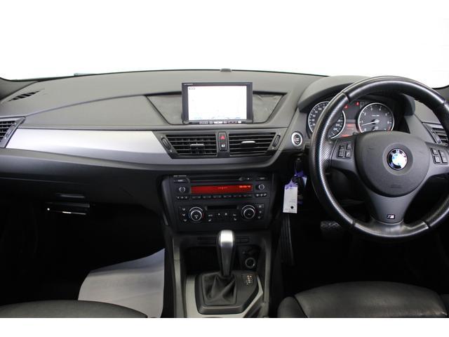sDrive 18i Mスポーツ ナビ 黒レザー 認定中古車(12枚目)
