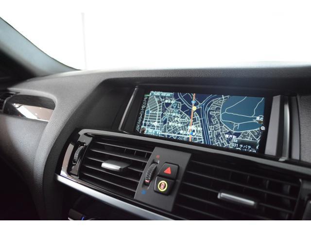 BMW BMW X4 xDrive 28i Mスポーツ 認定中古車 ワンオーナー車