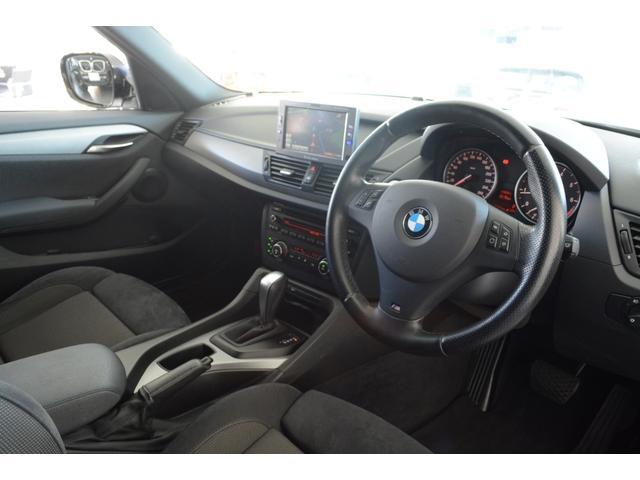 sDrive 18i Mスポーツパッケージ 認定中古車(11枚目)