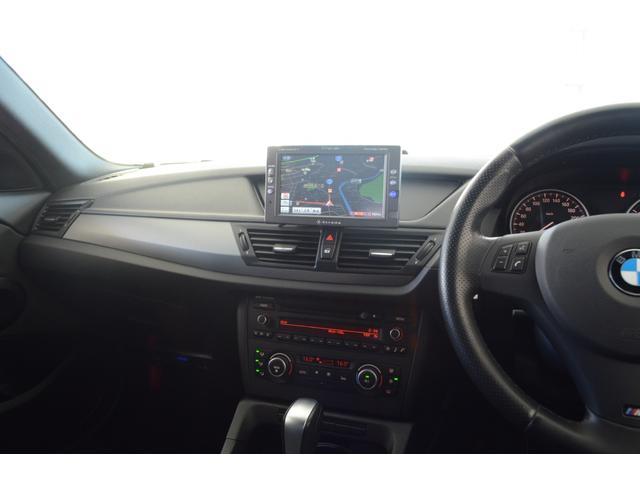 sDrive 18i Mスポーツパッケージ 認定中古車(13枚目)