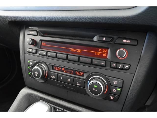 sDrive 18i Mスポーツパッケージ 認定中古車(15枚目)