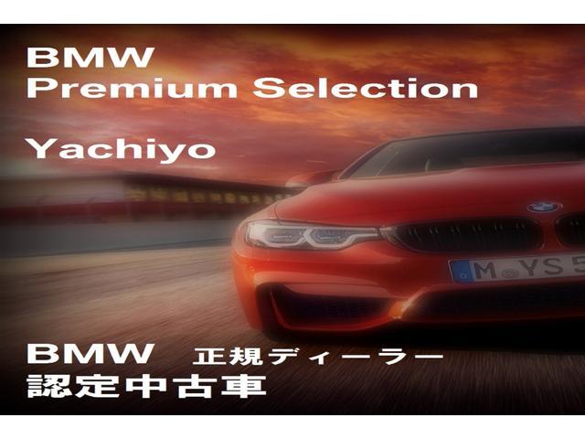 118i Mスポーツ エディションシャドー 登録済未使用車(2枚目)