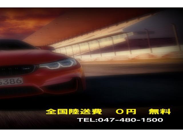 118i Mスポーツ エディションシャドー 登録済未使用車(3枚目)