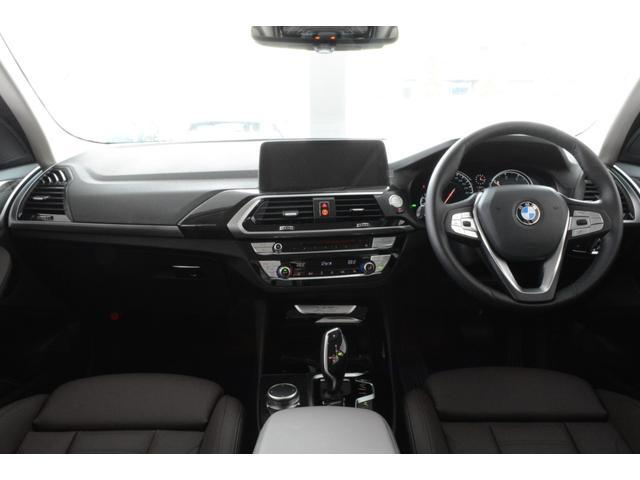 xDrive 20d Xライン 認定中古車 衝突軽減ブレーキ(4枚目)