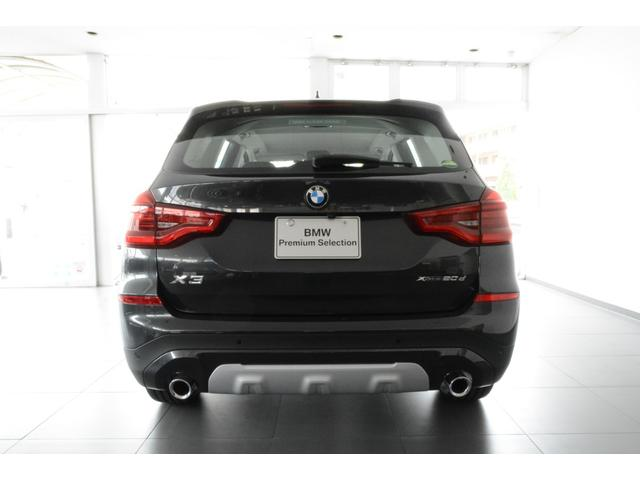 xDrive 20d Xライン 認定中古車 衝突軽減ブレーキ(8枚目)