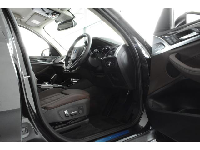 xDrive 20d Xライン 認定中古車 衝突軽減ブレーキ(10枚目)