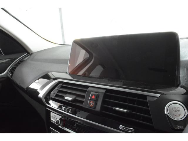 xDrive 20d Xライン 認定中古車 衝突軽減ブレーキ(14枚目)