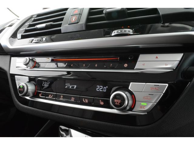 xDrive 20d Xライン 認定中古車 衝突軽減ブレーキ(15枚目)