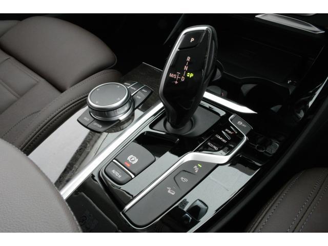 xDrive 20d Xライン 認定中古車 衝突軽減ブレーキ(18枚目)