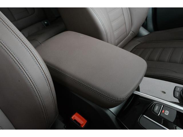 xDrive 20d Xライン 認定中古車 衝突軽減ブレーキ(19枚目)
