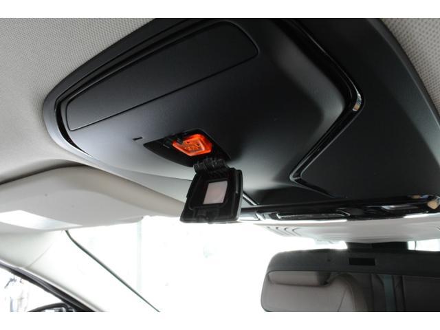 xDrive 20d Xライン 認定中古車 衝突軽減ブレーキ(22枚目)