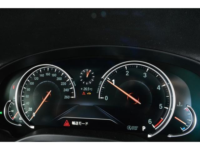 xDrive 20d Xライン 認定中古車 衝突軽減ブレーキ(23枚目)