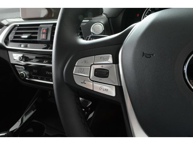xDrive 20d Xライン 認定中古車 衝突軽減ブレーキ(26枚目)
