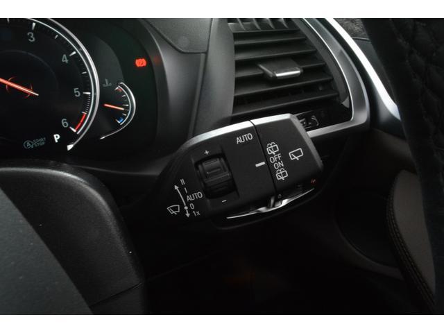 xDrive 20d Xライン 認定中古車 衝突軽減ブレーキ(27枚目)