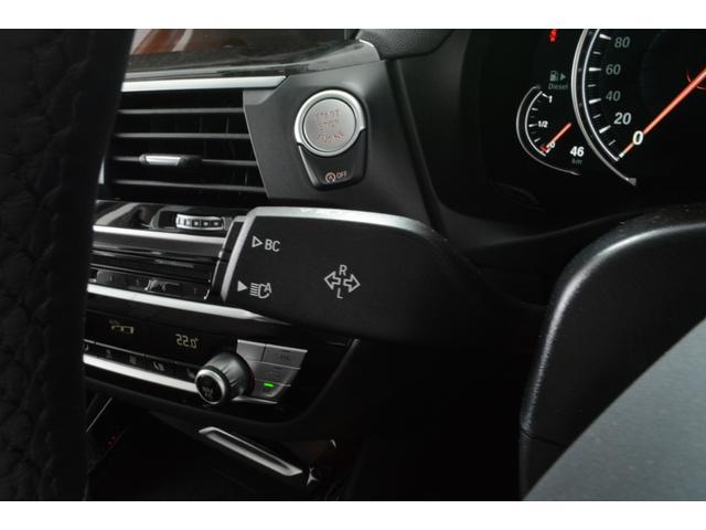 xDrive 20d Xライン 認定中古車 衝突軽減ブレーキ(28枚目)