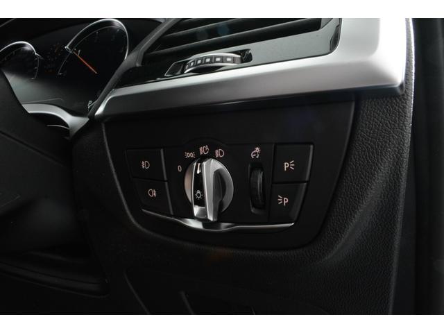 xDrive 20d Xライン 認定中古車 衝突軽減ブレーキ(30枚目)