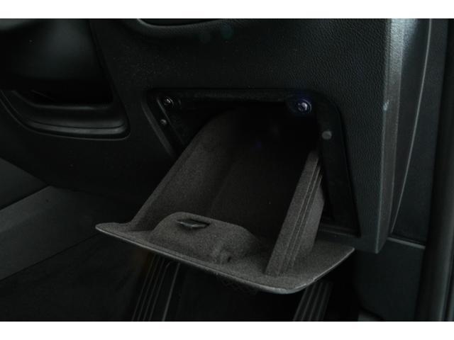 xDrive 20d Xライン 認定中古車 衝突軽減ブレーキ(31枚目)