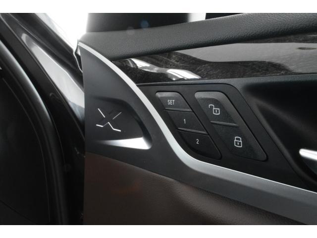 xDrive 20d Xライン 認定中古車 衝突軽減ブレーキ(32枚目)