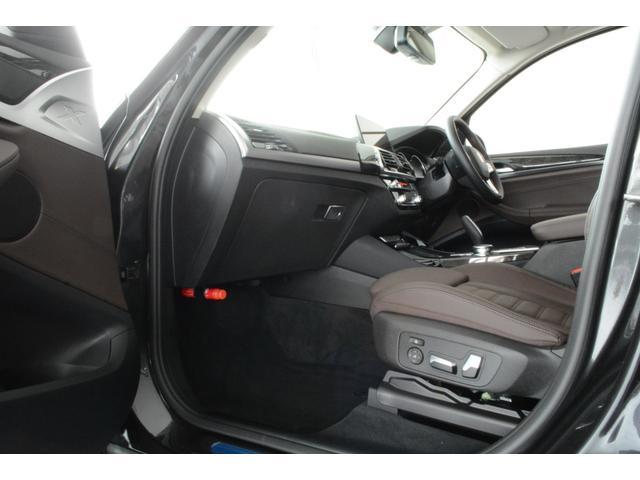 xDrive 20d Xライン 認定中古車 衝突軽減ブレーキ(34枚目)