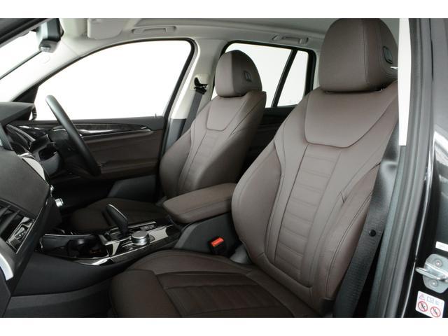 xDrive 20d Xライン 認定中古車 衝突軽減ブレーキ(36枚目)