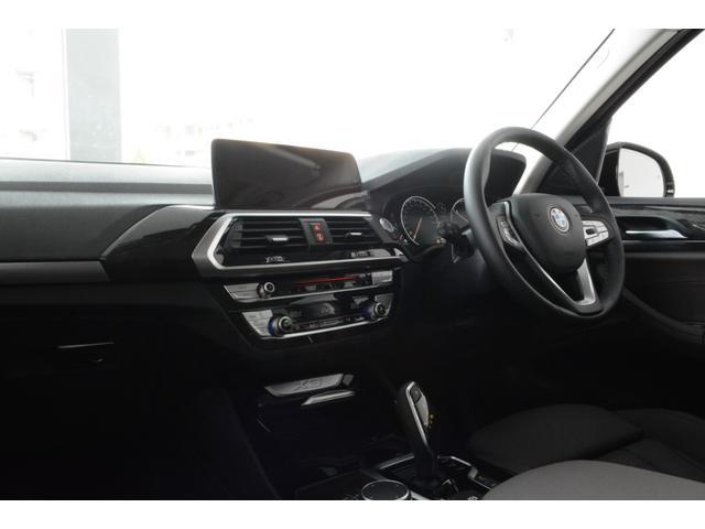 xDrive 20d Xライン 認定中古車 衝突軽減ブレーキ(37枚目)
