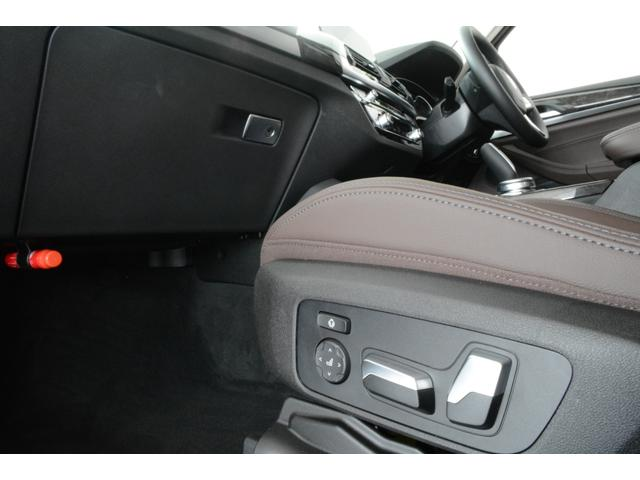 xDrive 20d Xライン 認定中古車 衝突軽減ブレーキ(38枚目)