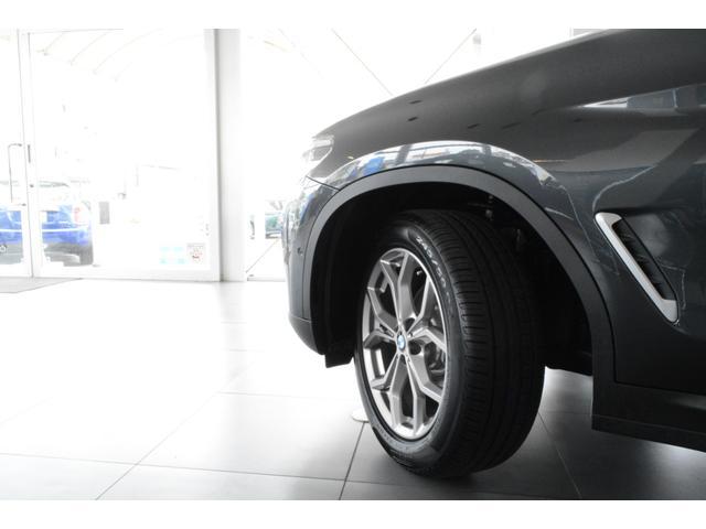 xDrive 20d Xライン 認定中古車 衝突軽減ブレーキ(45枚目)