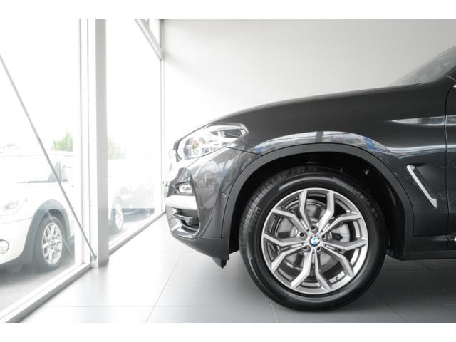 xDrive 20d Xライン 認定中古車 衝突軽減ブレーキ(47枚目)