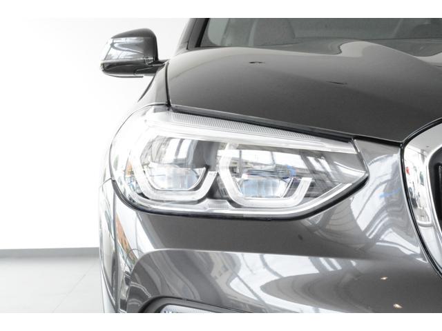 xDrive 20d Xライン 認定中古車 衝突軽減ブレーキ(48枚目)