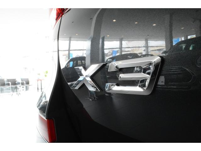 xDrive 20d Xライン 認定中古車 衝突軽減ブレーキ(52枚目)
